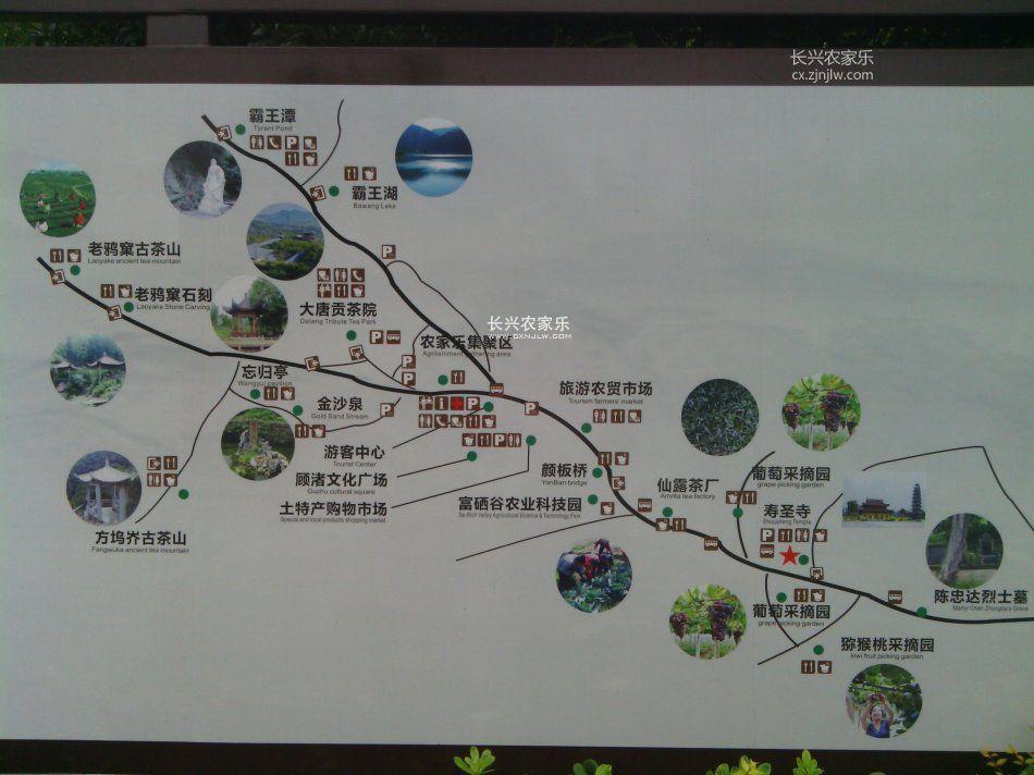 长兴县水口乡农家乐景区分布